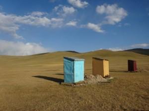 Toilette Kirgistan