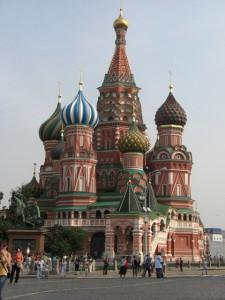 Basiluis Kathedrale