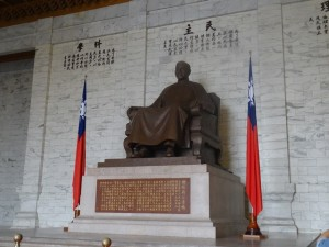 Chiang Kai Shek Memorial in Taipeh
