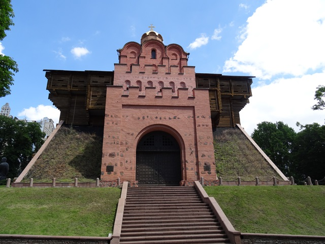 Kiew, Goldenes Tor