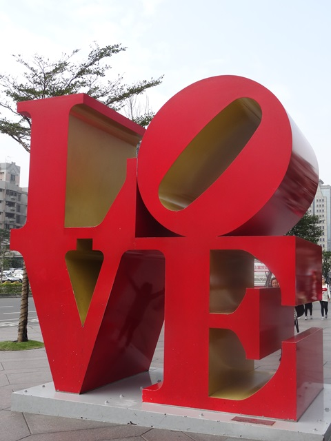 Love Monument in Taipeh