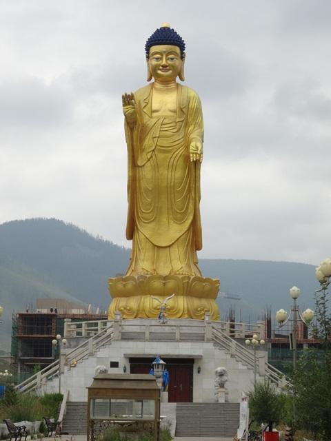 Ulaan Baator
