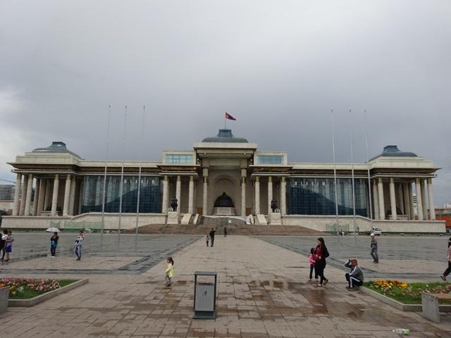 Modernes Ulaan Baator